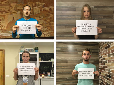 "News from SA Project in Russia ""Anti-Human Trafficking Awareness Raising"""