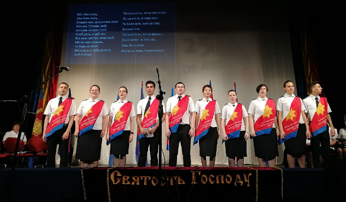 Cadets of Messengers of Compassion session 2018-109  were commissioned as officers of The Salvation Army
