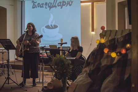 Charity Evening at the Salvation Army in Moscow